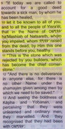 No other Name under ShaMaYiM Acts 4-12
