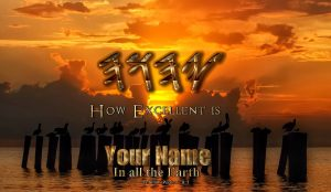 YHWH How Excellent is Your Name in all the Earth